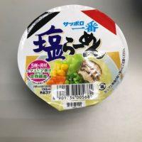 『カップスープ&カップラーメン  第4弾』