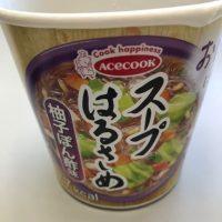 『カップスープ&カップラーメン 第五弾』